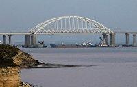 Ищенко: Украинцы сознательно дали понять пограничникам, что буксир будет взрывать Крымский мост
