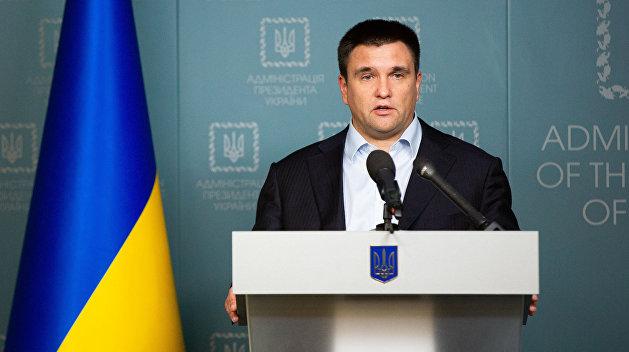 Климкин объяснил, почему был уволен посол Украины в Молдавии