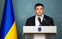 Климкин заговорил о двойном гражданстве, чтобы остаться во власти – эксперт