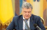 Военное положение будет действовать до 25 января 2019 года — указ Порошенко