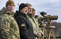 Политические последствия введения военного положения на Украине