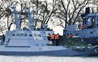 Прокуратура Украины засекретила решения суда об инциденте в Керченском проливе