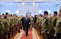 Военное положение на Украине: Что означает и каковы условия