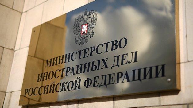 МИД РФ: Встреча министров в «нормандском формате» по Украине возможна, если даст результат