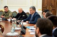 Порошенко утвердил санкции против наблюдателей на выборах ДНР и ЛНР