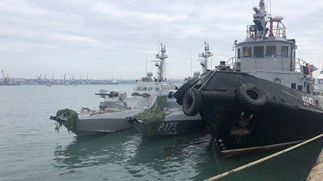 Целый арсенал. ФСБ рассказала, какое оружие везли задержанные украинские моряки