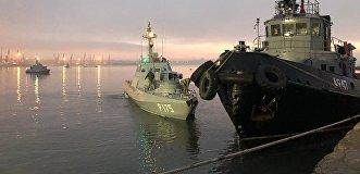 """«Хохотали: """"Дави его!""""». Планирует ли Украина повторить Керченскую провокацию"""