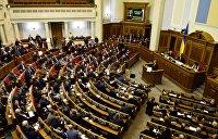 Закон о тотальной украинизации: «Бомба для Зеленского» или «лебединая песня» Порошенко