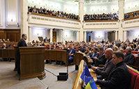 Верховная Рада хочет запретить язык, на котором говорят многие мировые лидеры