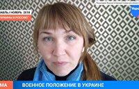 Светлана Пикта о военном положении: Украинцы выезжают в «страну-агрессор»