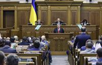 Против диктатуры. Порошенко больше не сможет сорвать выборы на Украине