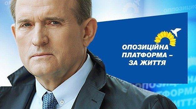 «Провалил управление страной». Оппозиция требует отмены диктатуры и свержения Порошенко
