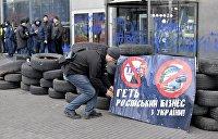 Выжечь Россию. Как радикалы, пользуясь ВП, давят «непатриотический бизнес»