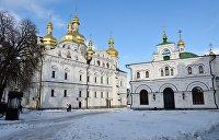 Служба безопасности Украины проводит обыск у наместника Киево-Печерской лавры
