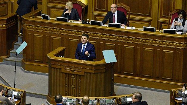 Эксперт рассказал, как на Украине уничтожили парламентско-президентский строй