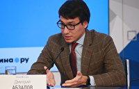 Абзалов: Закон об упрощенном получении гражданства РФ нужен миллионам жителей Донбасса