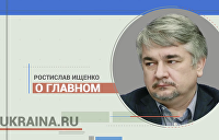«Ищенко о главном»: Военное положение, Азовский кризис, противостояние Украины и России