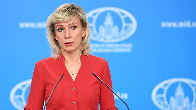 Захарова: Настал момент настоящей помощи Украине