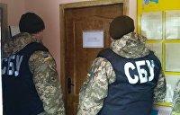 Наркоторговец попался на взятке офицеру СБУ в Закарпатской области