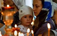 В РПЦ советуют прихожанам упраздненного «русского экзархата» возвратиться в мать-церковь