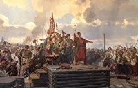 День в истории. 4 декабря: казаки капитулируют перед Речью Посполитой