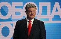Осторожная сдержанность. США и НАТО не хотят конфликтовать с Россией из-за Порошенко