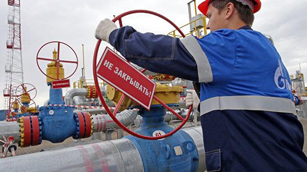 На Украине решили продать «последние полкуба российского газа»