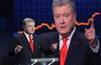 Пятилетка Порошенко: Итоги правления в цифрах и фактах