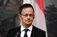 Глава МИД Венгрии: Западные критики России — огромные лицемеры