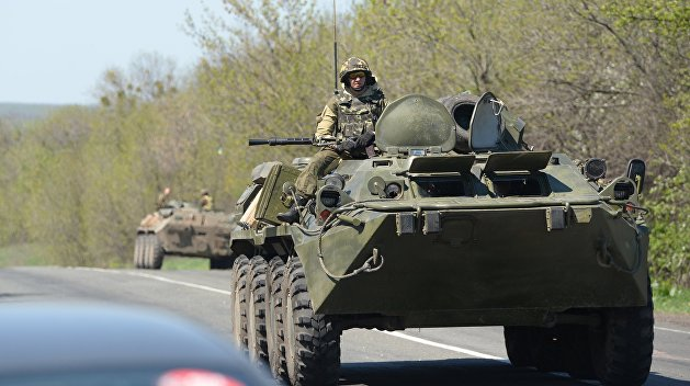 Газета.ru: Три года войны