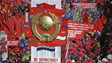 Судьба текста и авторов гимна Советского Союза: от Коца в Донбассе до Михалкова в Москве