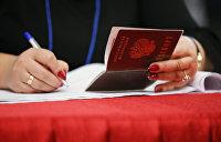 Что необходимо для получения паспортов РФ жителям Донбасса