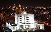 Опубликованы новые фигуранты расширенного санкционного списка РФ по Украине