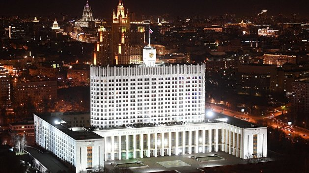 Более 200 физических и юридических лиц Украины пополнили санкционный список РФ