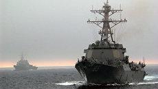 Бросил вызов: Боевой корабль США демонстративно приблизился к Владивостоку