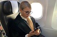 «У Порошенко и его ручной ГПУ истерика»: Тимошенко опровергла обвинения в незаконном обогащении