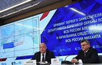 Керченский пролив: инцидент не исчерпан. В ФСБ раскрыли детали