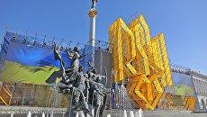 Неизбежная жертва Украины. Возложить баранов на алтарь Отечества
