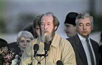 Игрунов: Солженицын помог меня вытащить из психушки, я его уважаю, но не люблю