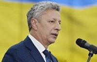 Почему «зелёный» парламент будет против премьера Бойко