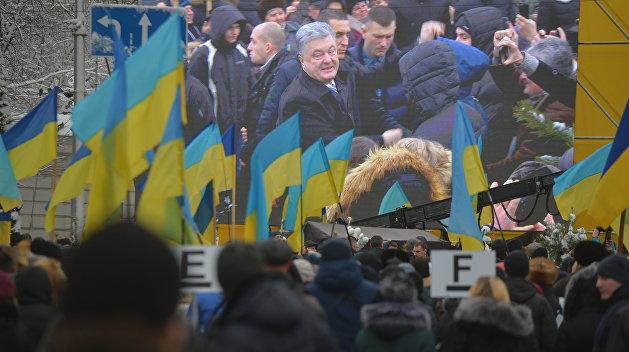 Добкин рассказал, почему Порошенко скатился в маргинальную нишу