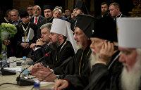 Политические итоги «объединительного собора», который расколол православие