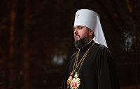 Поможет Порошенко, защитит геев: Епифаний по-новому раскрылся в разговоре с российскими пранкерами