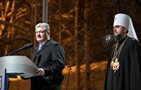 За «мудрость» украинцев на выборах: Порошенко и Епифаний помолились в «день тишины» в Киеве