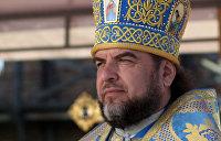 В Виннице прихожане и служители собора бойкотируют новую церковь Украины