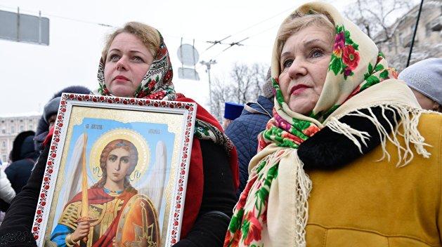 В Москве расскажут о дискриминации православных на Украине