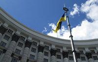 Киев против. Украина сорвала закрепление «формулы Штайнмайера» в Минске