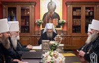Синод УПЦ предал анафеме иерархов за участие в «объединительном соборе»
