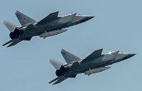 США нечего противопоставить гиперзвуковому оружию России — Cчетная палата США