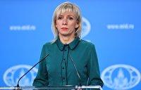Захарова раскритиковала предстоящие учения НАТО на Украине